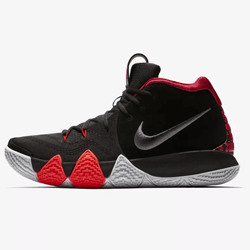 Save up to 30% off men's basketball shoes at Nike