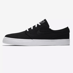 Save up to 50% off men's skateboarding shoes at Nike . Great deals onnike sb, skateboard shoes, skate shoes, skater shoes.