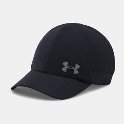 Save up to 40% off women's hats at Under Armour