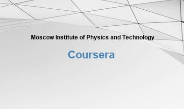 มอสโกสถาบันการศึกษาฟิสิกส์และเทคโนโลยีออนไลน์ฟรี
