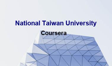 มหาวิทยาลัยแห่งชาติไต้หวันการศึกษาออนไลน์ฟรี