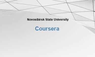 Universidad Estatal de Novosibirsk Educación gratuita en línea