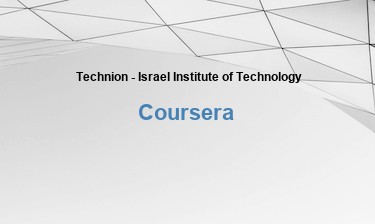 テクニオン-イスラエル工科大学無料オンライン教育