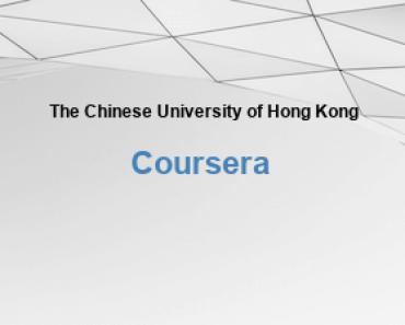 มหาวิทยาลัยจีนแห่งฮ่องกงการศึกษาออนไลน์ฟรี