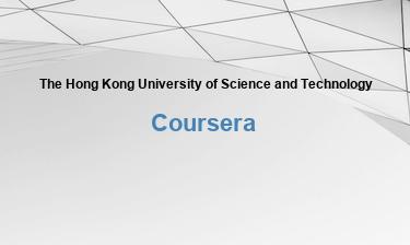 Die Hong Kong Universität für Wissenschaft und Technologie Kostenlose Online-Bildung