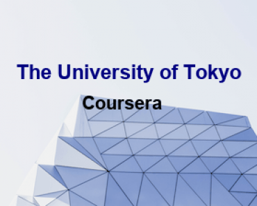 Die Universität von Tokio Kostenlose Online-Bildung